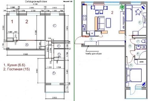 как совместить кухню и гостиную схема
